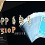含稅【OPP自粘袋 7510P】吊飾.卡片適用- 另有...
