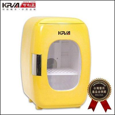 【免運費】ZANWA晶華電子行動冷熱冰箱/行動冰箱/小冰箱/冷藏箱 CLT-16Y