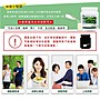 【御松田】植物蛋白素-全植物配方(素食可食)(500g/瓶)-1瓶 ~熱銷商品補貨到!!