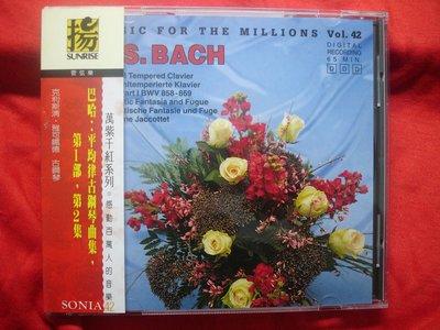 [原版光碟]F Bach: The Well Tempered Piano 2  MADE IN GERMANY