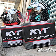 YC騎士生活_KYT安全帽 DJ #6 內建遮陽鏡片|3/4安全帽|抗UV鏡片 光學防暈眩|DOT認證|6號彩繪 藍 紅