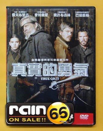 ⊕Rain65⊕正版DVD【真實的勇氣/True Grit】-傑夫布里吉*麥特戴蒙*喬許布洛林(直購價)