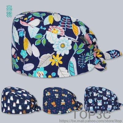 YEAHSHOP 亮羽印花手術帽女醫生護士帽手術室帽子牙科美容院工作帽葫蘆帽男466747Y185