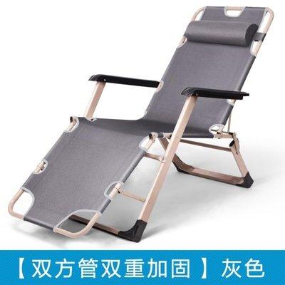 折疊椅躺椅折疊椅子辦公室躺椅午休椅午睡陽台沙灘家用靠椅懶人椅逍遙TZGZ