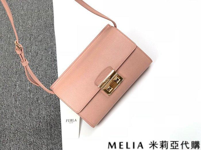 Melia 米莉亞代購 商城特價 數量有限 0812 FURLA 風琴包 單肩斜背包 牛皮牙籤細紋 鎖扣包 粉色