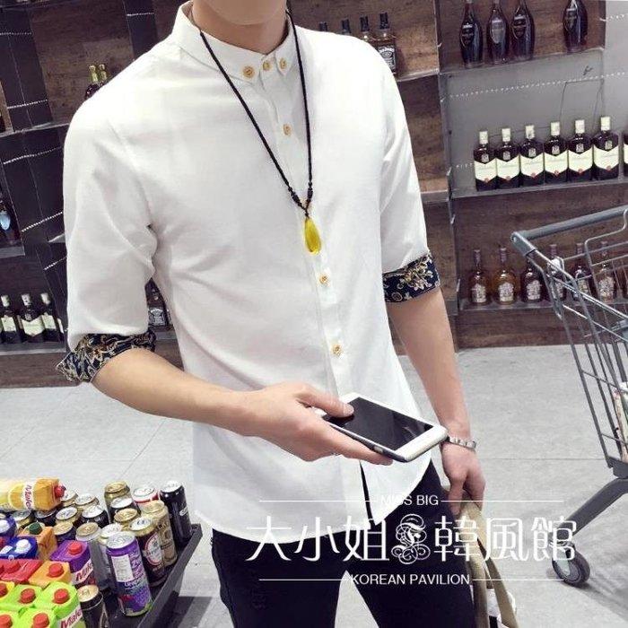 夏季白短袖襯衫男士修身學生韓版7七分袖襯衣服中袖潮流寸衫帥氣