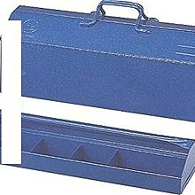 附發票【東北五金】雙開式 雙層 工具箱 ST-520  鐵製工具箱 置物櫃 鐵工具箱