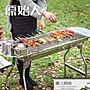 家用燒烤架戶外燒烤爐木炭碳肉烤爐子3- 5人2...