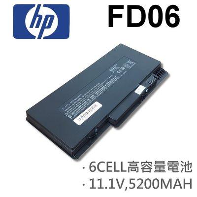 HP FD06 6CELL 日系電芯 電池 DM3-1030us DM3-1031tx DM3-1032tx
