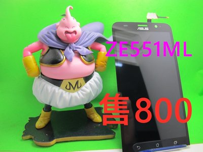 【鎮東手機維修中心】 ASUS Zenfone2 ZE551ML Z00AD液晶.維修ASUS任何手機問題.