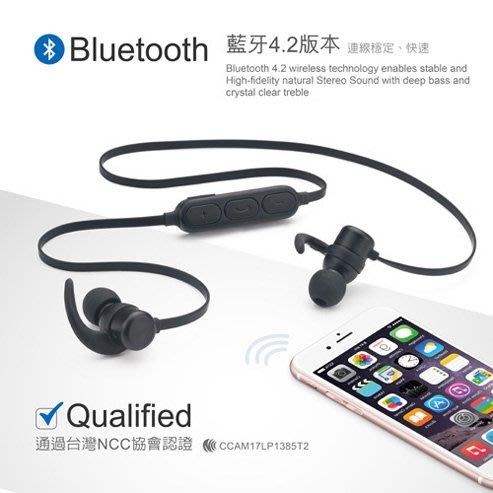【須訂購】S77 藍牙4.2 運動鋁製磁吸耳道式耳機 具通話.來電接聽.調整音量.上下選曲.播放與暫停.相機自拍