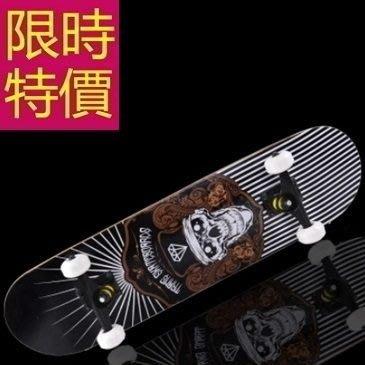 蛇板成人滑板 -專業極限運動流行龐克風戶外用品組16款61g9[獨家進口][米蘭精品]