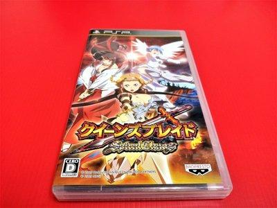 ㊣大和魂電玩㊣ PSP 女王之刃 混沌螺旋{日版}編號:N3---掌上型懷舊遊戲