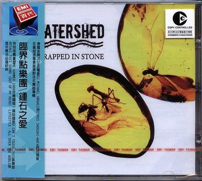 【嘟嘟音樂2】臨界點樂團 Watershed - 鍾石之愛 Wrapped in Stone  (全新未拆封)