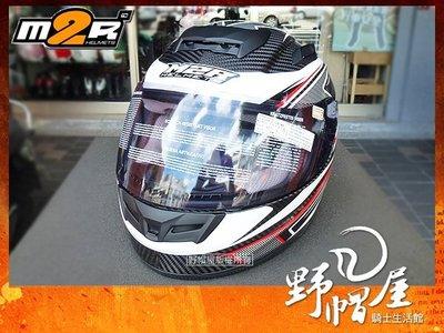 三重《野帽屋》M2R XR3 碳纖維 XR-3 CARBON 碳纖維 卡夢 全罩 超量化設計。碳纖白紅