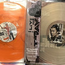 Eason Chan 陳奕迅 打得火熱 + Live For Today LP 圖案膠 兩張相同編號