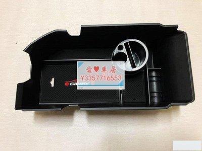 ~現貨~ (深款)Toyota New Camry 8代 專用中央扶手 置物盒 儲物盒 收納盒 零錢盒 中央扶手箱置物