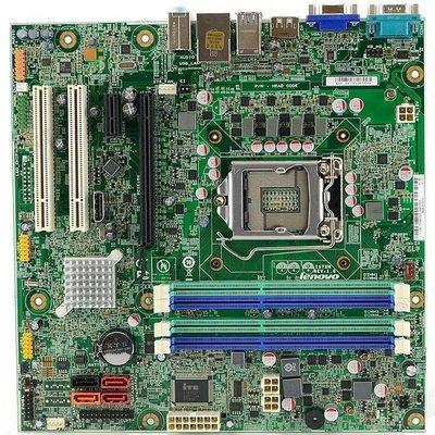聯想IS7XM主機板、Q75/Q77晶片組、M8400T M92/M92P主機適用、通吃1155腳位CPU、USB3.0