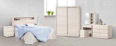 【南洋風休閒傢俱】精選時尚床頭櫃 置物櫃 收納櫃 設計櫃-白梣木耐磨4尺六斗櫃 CY205-3359