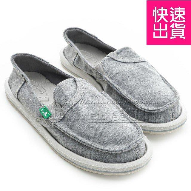 賠售~【SANUK】山路克 淺灰色 內裡刷毛 平底女鞋 女款SWF1117 LTG