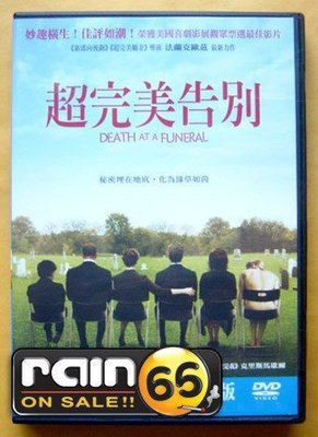 #⊕Rain65⊕正版DVD【超完美告別/Death At A Funeral】觀眾票選最佳喜劇(直購價)