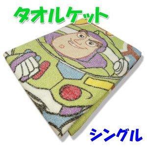 GIFT41 4165本通 三重店 迪士尼 玩具總動員 毛巾 棉被 毛毯  4538477416179