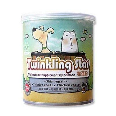 Twinkling Star 特價 鱉蛋粉 鱉蛋爆毛粉 200g 犬貓用