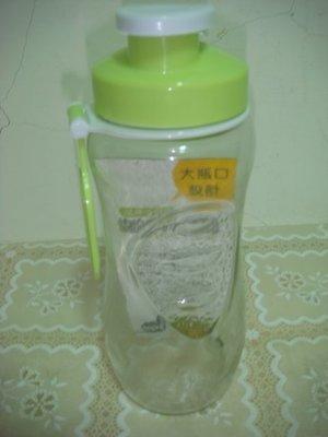 全新流線玻璃瓶/二手玻璃瓶/二手玻璃杯/二手杯子/500cc