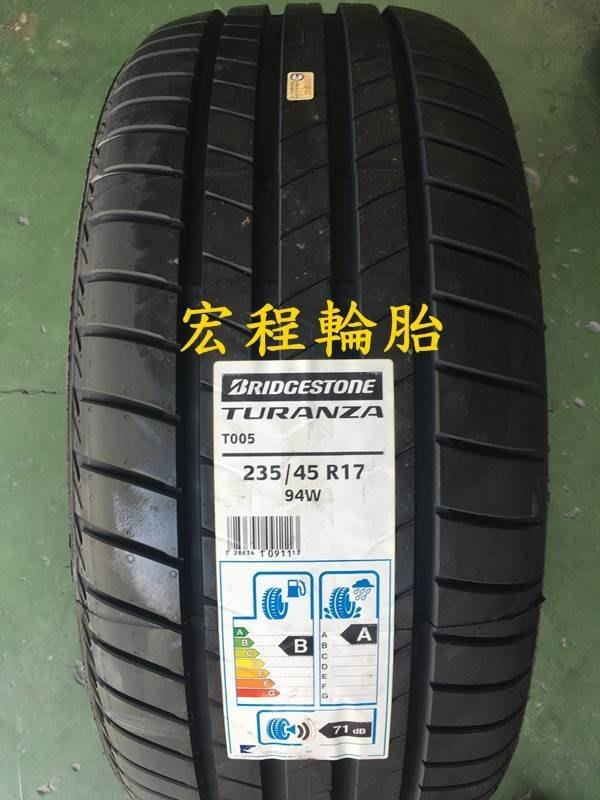 【宏程輪胎】T005 225/65-17 102H 普利司通