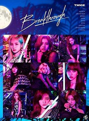 代購 特典IC卡貼付 初回限定盤B TWICE 周子瑜 Momo Sana Breakthroug CD+DVD 日本盤