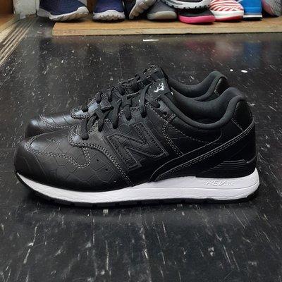 new balance nb 996 MRL996MG 黑色 白色 黑白 蛇紋 鱷魚紋 皮革 慢跑鞋