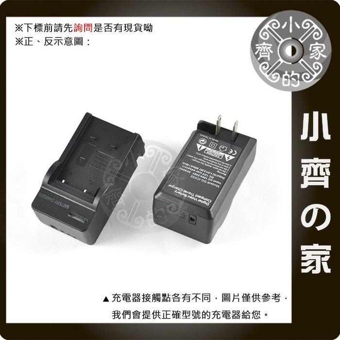 Panasonic DMW-BCL7E FH10 FH50 FS50 F5 BCL7 充電器 小齊的家