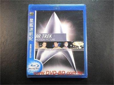 [藍光BD] - 星艦迷航記 Star Trek I : The Motion Picture ( 得利公司貨 )