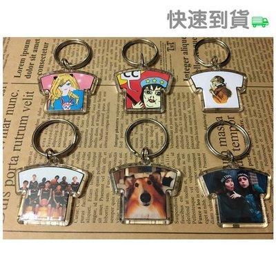 〈傳圖訂製-衣服 造型鑰匙圈 〉訂做 訂製 客製化 團體 社團 衣服 造型 鑰匙圈 (可當吊飾)