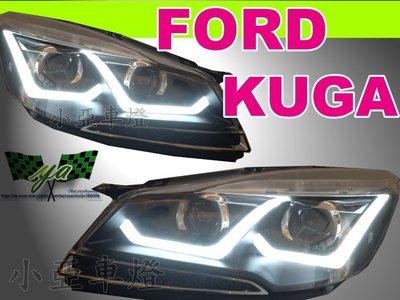 小亞車燈╠ 免運 KUGA 翼虎 雙L型導光 R8 日行燈 +LED燈眉方向燈 魚眼大燈 KUGA大燈