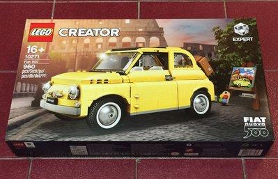 《全新現貨》樂高 LEGO 10271 Creator系列 飛雅特500