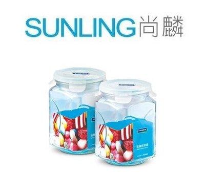 SUNLING尚麟 Glasslock格拉式洛克 強化玻璃保鮮罐/密封罐 2000ml 2入組 可洩壓