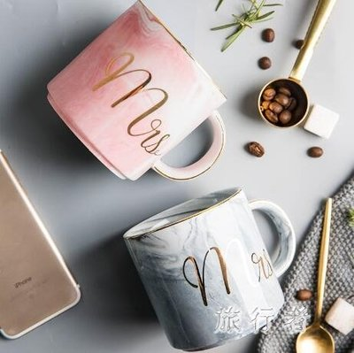 陶瓷杯 大理石紋陶瓷咖啡杯馬克杯辦公室水杯情侶杯子帶蓋 BF8163