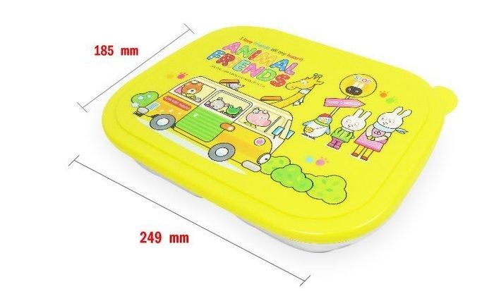 高麗購◎韓國製 304不鏽鋼 兒童餐盤 韓式便當盒/動物朋友-公車篇/年度特惠每個只要250