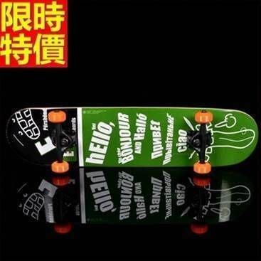 滑板 成人公路板戶外用品-美式嘻哈街頭潮流時尚蛇板2色66ah23[獨家進口][米蘭精品]