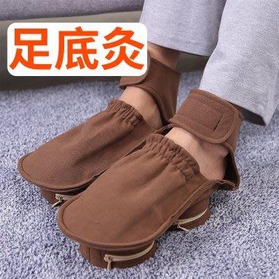 足底艾灸盒隨身灸純銅家用艾灸儀器熱敷腳冷灸腳器無煙便攜式中絡