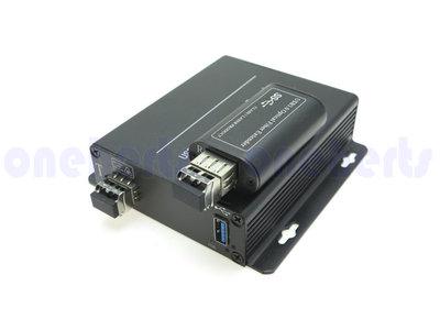 萬赫 USB3.0光纖延長器 光纖收發機 工業視頻傳輸  機器視覺  高清視頻監控  高速資料獲取 遠端存放 光纖材料