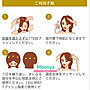 【月牙日系】現貨!!日本 50惠養潤豐澤養髮精華 150ml《補充包》 50の惠 養髮精華液