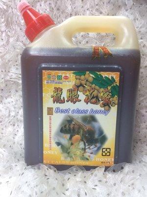 【Mia Shop】龍眼蜂蜜 龍眼花蜜 龍眼蜜 蜂蜜 一瓶 (3kg=5台斤)(免運)