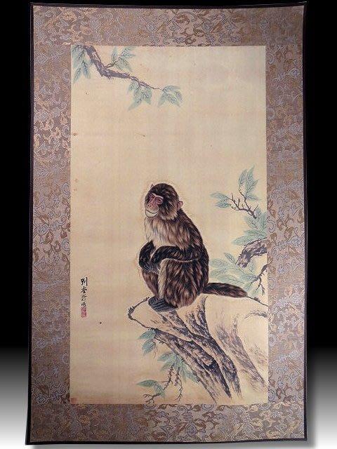 【 金王記拍寶網 】S1296  中國近代書畫名家 劉奎齡款 水墨猴子圖 居家複製畫 名家書畫一張 罕見 稀少