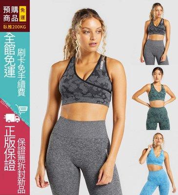 《臥推200KG》GYMSHARK (預購)* 女生 ADAPT 運動內衣 健身 休閒 瑜珈 內搭 下標5-10天到貨