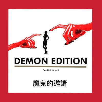 代售 華人藝術品牌 DEMON edition 魔鬼的邀請卡