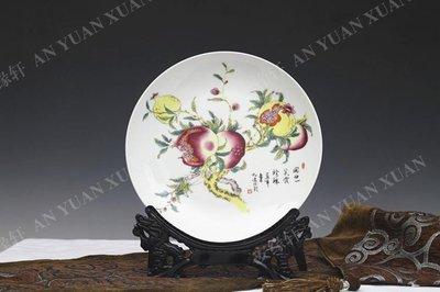 景德鎮陶瓷器 粉彩花鳥掛盤 開口一笑 開心陶瓷172