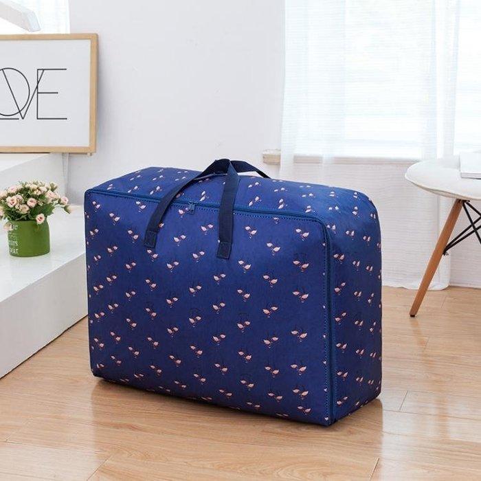 棉被防塵袋加厚牛津布收納袋提手整理包儲物袋衣物收納包 【安妮可可】