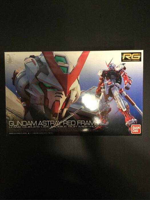 COME 玩具 萬代 鋼彈 1/144 RG GUNDAM ASTRAY RED FRAME 紅色異端